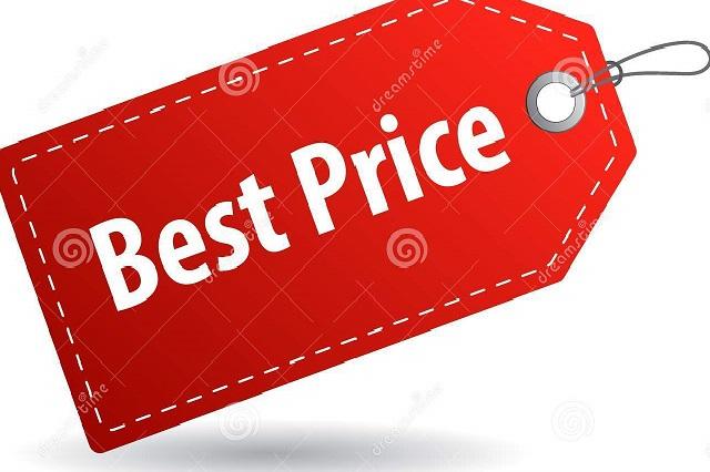 Цената има ли значение?